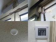 PGE警備で運用しているセキュリティシステムの写真